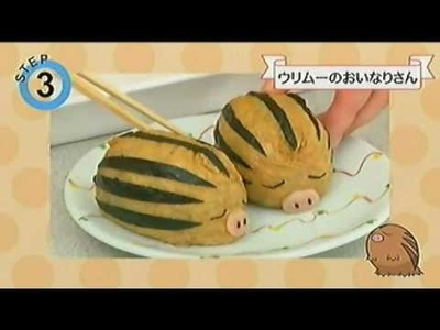 Pkmn Cooking - Swinub Inari-sushi