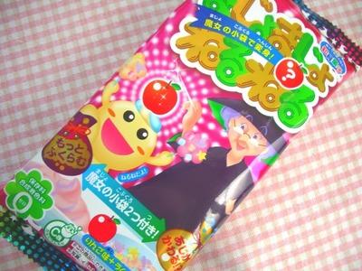 DIY Candy - Majo Majo Neru Neru Apple