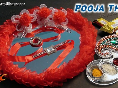 DIY Pooja Thali Making and  Decoration for Raksha Bandhan - JK Arts 631
