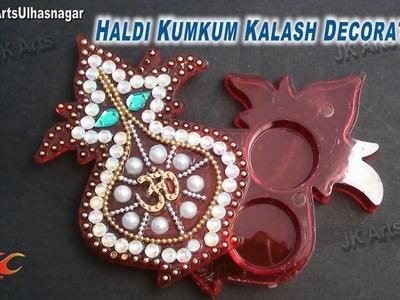 DIY Haldi Kumkum Box | How to decorate | JK Arts 683