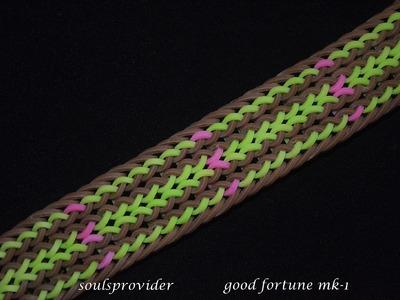 Good Fortune MK-1 (GFMK1) hook only