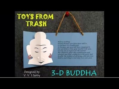 3-D BUDDHA - ENGLISH - Paper Sculptor!
