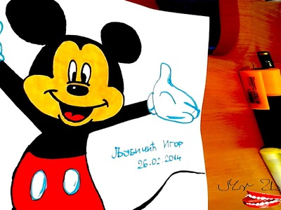 DIY How to draw easy stuff.things but cool on paper: draw MICKEY MOUSE Full Body Easy | SPEED ART