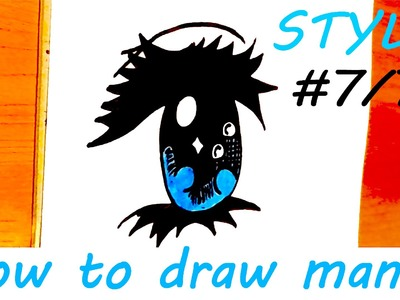 DIY How to draw easy stuff.things but cool on paper: draw MANGA Eyes with pencil EASY | SPEEDY #7.7