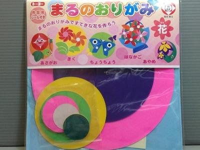Toyo Circular Origami Paper Kit Unboxing!