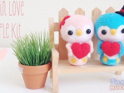 GIVEAWAY Kawaii Penguin Lovers Needle Felt Tutorial [CLOSED]