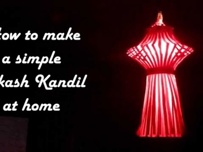 DIY - How to make simple akash kandil at home | Diwali lantern or Paper lantern