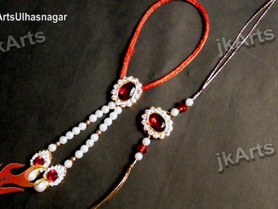 DIY  Diamond Lumba Rakhi for Raksha Bandhan   How to make    JK Arts 616