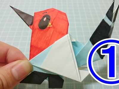 Pokemon Origami Paper Easy Instructions! Fletchling (Face)