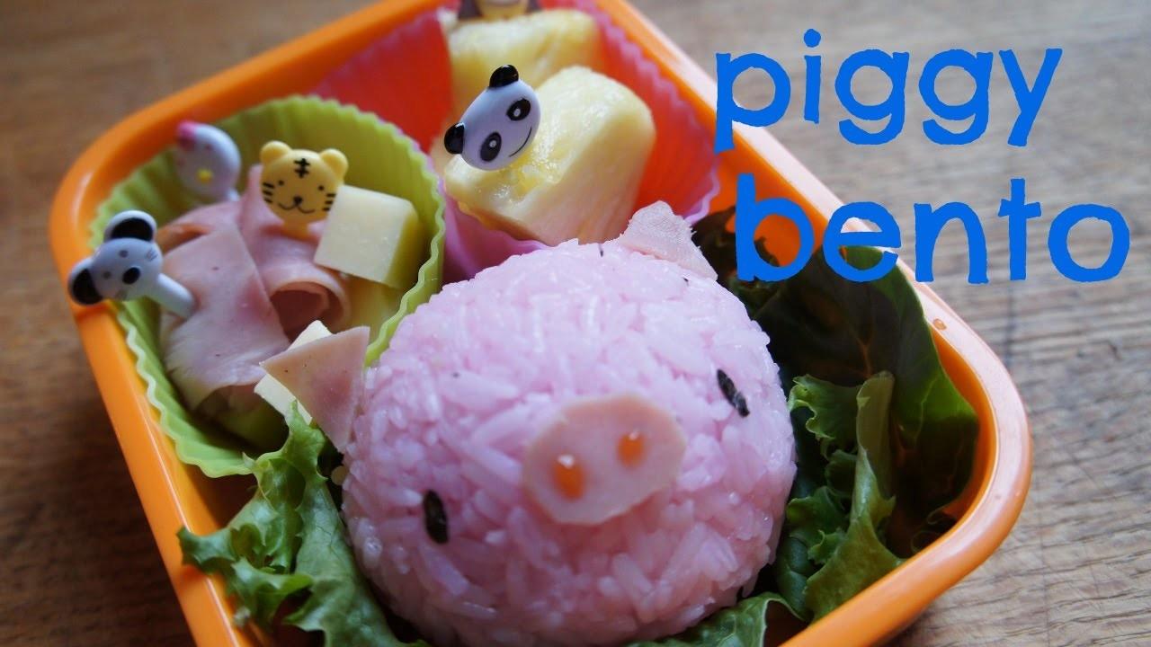 How to Make an Easy Pig Bento