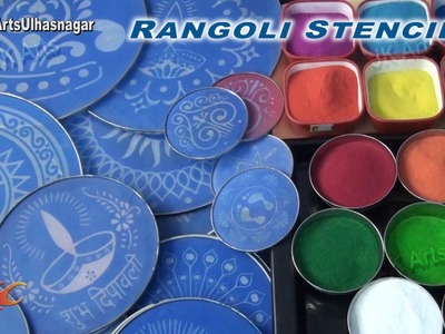 DIY Rangoli Stencils | How to use | JK Arts 773