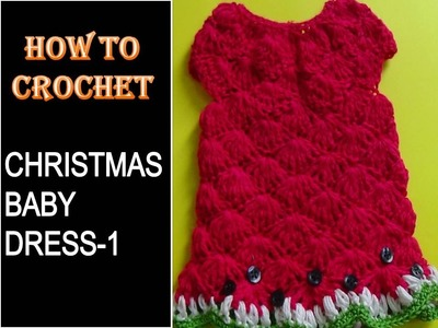CROCHET CHRISTMAS BABY DRESS-1