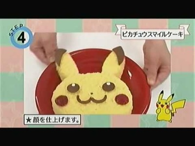 Pkmn cooking -  Pikachu cake