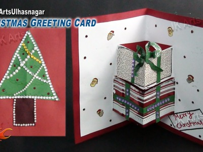 DIY Easy Christmas Tree pop up Greeting Card | How To Make | School Project for Kids | JK Arts 783