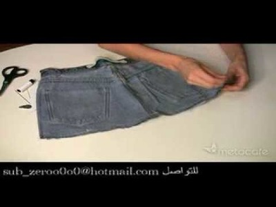 Another way to recycle your old jeans.wmv