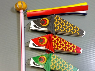 Children's Day Koinobori Carp Streamers - Print at Home