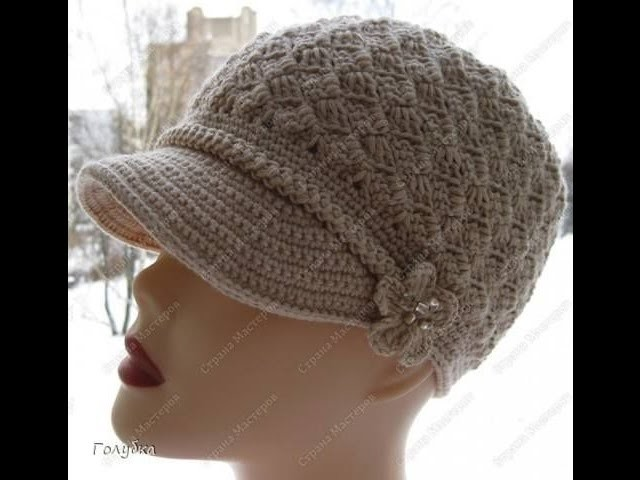 Crochet| Hat Simplicity Patterns 1