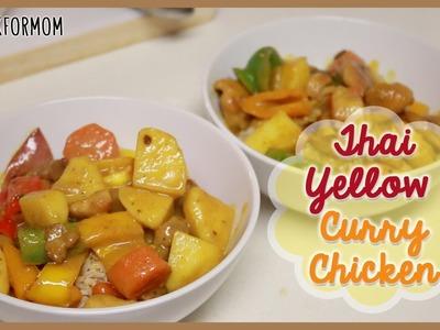 Weylie's Kitchen: Curry Chicken #COOKFORMOM | ilikeweylie