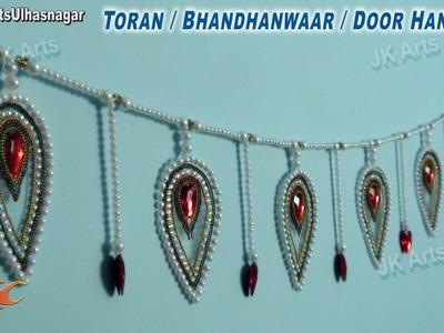 DIY OHP Toran. bandanwaars | How to make | JK Arts 682