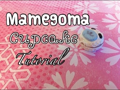 Polymer Clay Mamegoma Cupcake Tutorial