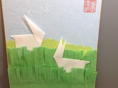 Origami Bunnies Playing in Long Grass Display Shikishi