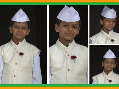 Origami - Indian Cap(Gandhi. Jawaharlal Nehru Topi) - Using Newspaper - Very easy !