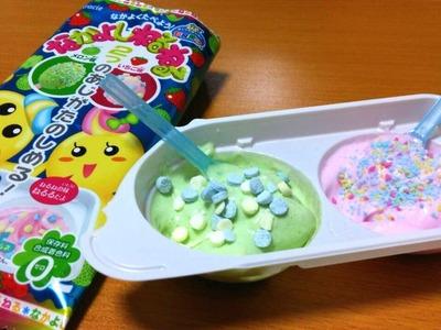 DIY CANDY! NAKAYOSHI NERU NERU!