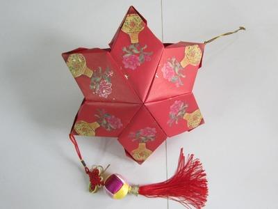 CNY TUTORIAL NO. 21 - 12-Unit Red Packet (Hongbao) Star Lantern