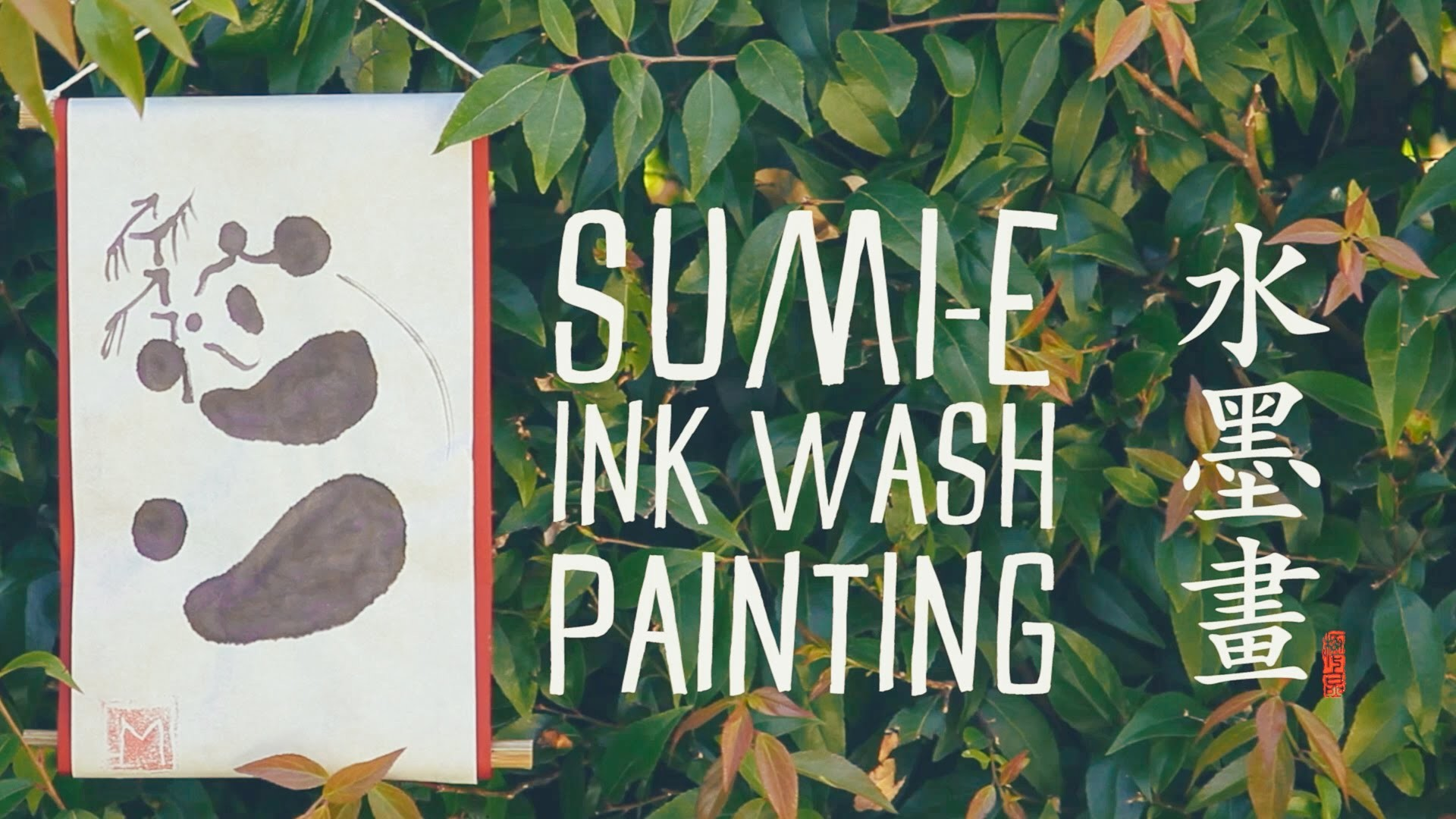Sumi-e Ink Wash Painting Tutorial