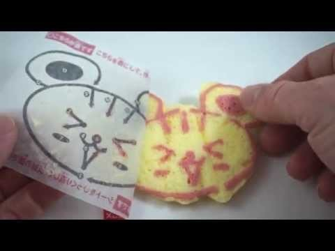 Kracie Puchitto Animal Pancake DIY candy - Japan Crate