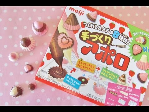 Kit Cioccolatini giapponese - Apollo Strawberry Cupcake DIY Kit