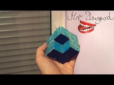 DIY for kids Amazing Cube 3d Optical Illusion - FULL HD