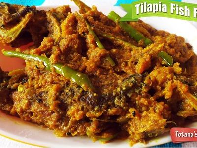 Tilapia Fish Bengali Recipe: How to cook Tilapia Fish Curry Recipe?