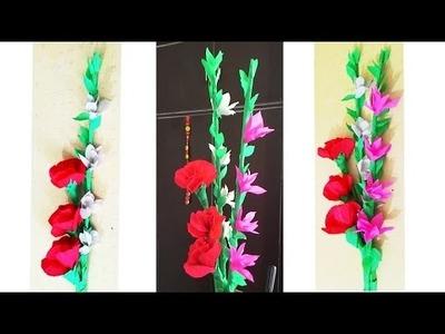 Crepe Paper flower bunch   DIY paper flower  