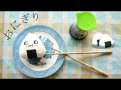 DIY Onigiri Squishy! ~ Homemade Squishy Tutorial