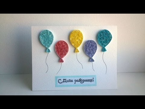 How To Make A Fun Happy Birthday Card - DIY Crafts Tutorial - Guidecentral
