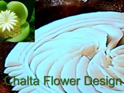 How to make Nokshi Pitha (Chalta Flower Design and Sunflower Design) with rice flour.
