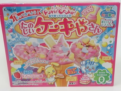Kracie Popin' Cookin' Ice Cream Candy Making DIY Set! Safe to Eat Delicious Candy