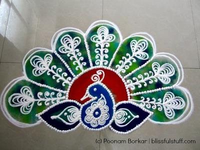 Beautiful Peacock Rangoli, How to draw Sanskar bharati peacock rangoli design