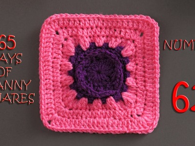 365 Days of Granny Squares Number 62