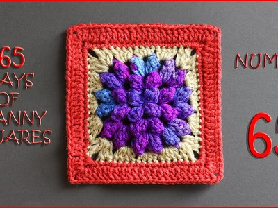 365 Days of Granny Squares Number 65