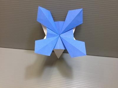 Daily Origami: 058 - Cornflower