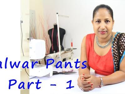 How to make salwar pants - Theory - Part 1