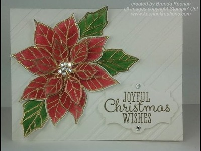 Embossed and Watercolored Christmas Poinsettia card