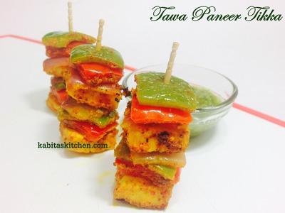 Tawa Paneer Tikka-Paneer Tikka Without Oven.Grill-Paneer Tikka Masala-Easy Paneer Tikka Recipe