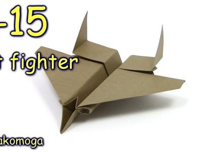 Origami F15 Eagle Jet Fighter Paper Plane NEW DESIGN - Yakomoga Origami dollar  tutorial
