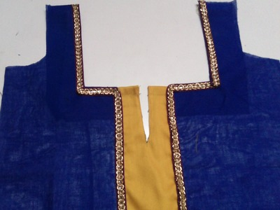 Neckline with Border and Patch work