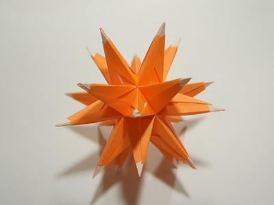 Origami Sea Urchin Star (Martin Sejer Andersen)