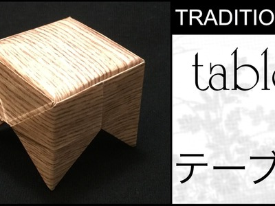 Traditional Origami Table Tutorial
