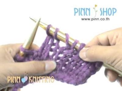 17 yo knit knit